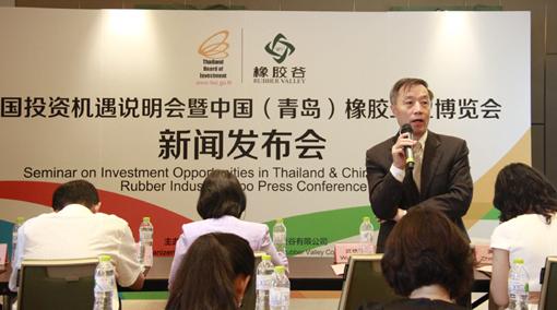 中国橡胶工业协会,橡胶谷有限公司主办,青岛橡胶谷国际会展有限公司