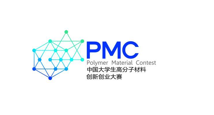 """日前,第二届中国大学生高分子材料创新创业大赛正式获得中国石油和化学工业联合会批复,将于2014 年10月14日在橡胶谷举办。大赛名称由全国大学生高分子材料创新创业大赛改为中国大学生高分子材料创新创业大赛。与首届相比,本届大赛将更具国际性与权威性。 据悉,第二届大赛由中国石油和化学工业联合会、中国化工教育协会、青岛市科技局、橡胶谷有限公司主办,青岛橡胶谷生产力促进中心有限公司承办。本届大赛以""""创新·创业- 中国化工新材料""""为主题,以原创性、先进性、实用性为原则,面向全"""
